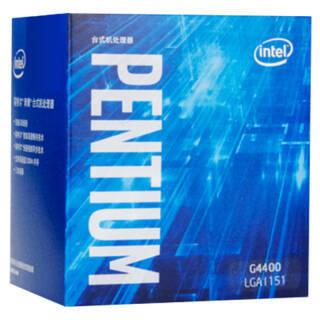 奔腾(POVOS) G4400 Skylake 架构盒装CPU处理器(LGA1151/3.3GHz/3MB缓存/51W) 309元