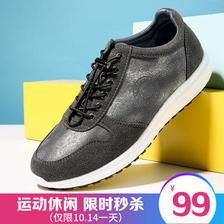 ¥99 木林森男鞋秋季新品男士系带运动休闲鞋日常休闲百搭反绒牛皮休闲鞋0