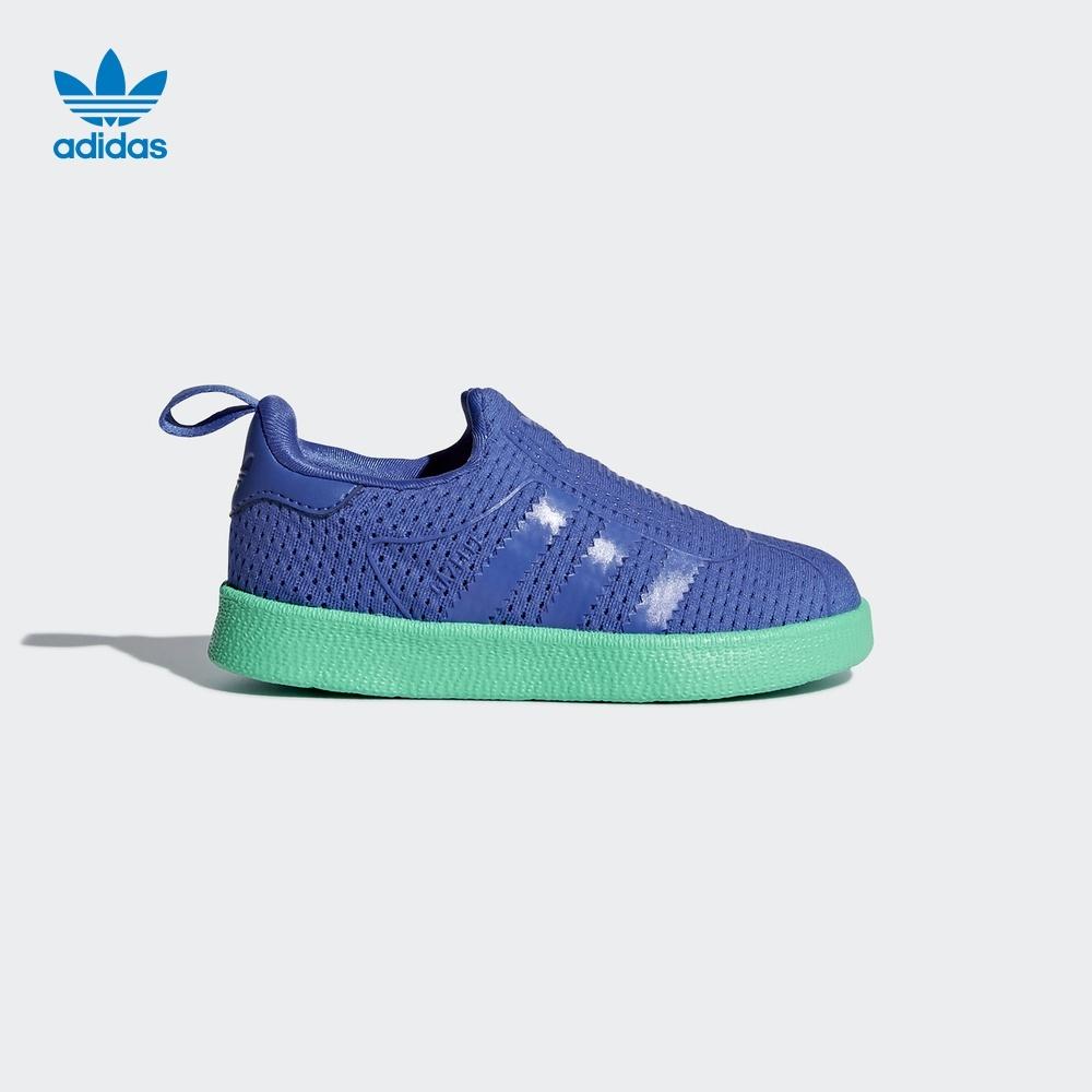 阿迪达斯(adidas) 三叶草 GAZELLE 360 I 男婴童经典鞋 215元
