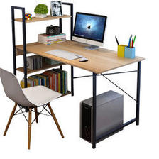 匠林家私 书桌电脑桌书架组合 (黄木纹 115cm) ¥199