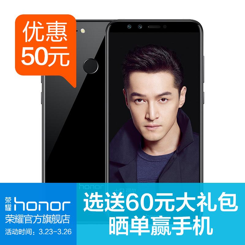[优惠100元]华为honor/荣耀 荣耀9青春版全面屏手机7x官方旗舰店 1099元
