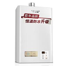 A.O.SMITH 史密斯 JSQ26-VD0 13升 燃气热水器 ¥2898