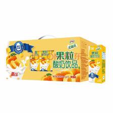 ¥18 限陕西:伊利 优酸乳 果粒酸奶饮品黄桃口味 245g*12盒