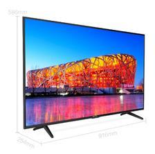 ¥1048 康佳KKTV 40英寸 WIFI平板液晶电视机
