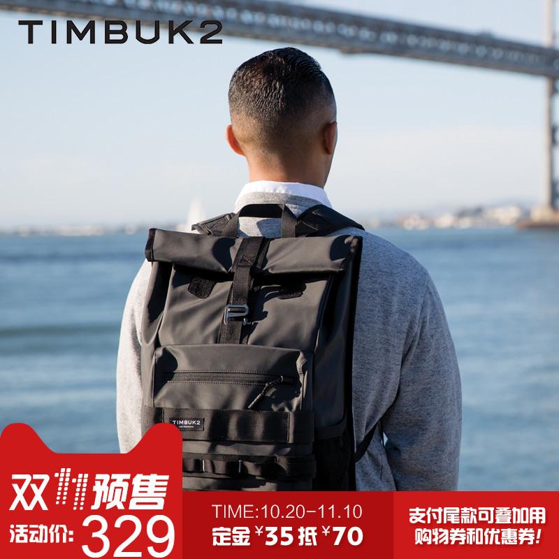双11预售: TIMBUK2 天霸 Spire TKB606-3-1050 休闲双肩包 294元包邮(35元定金,11.11付尾款259元)
