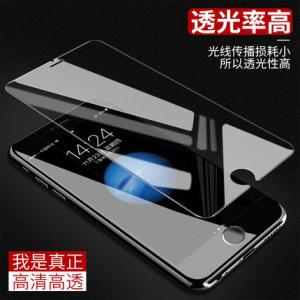 SCENEKID 苹果手机钢化膜 1张 1.9