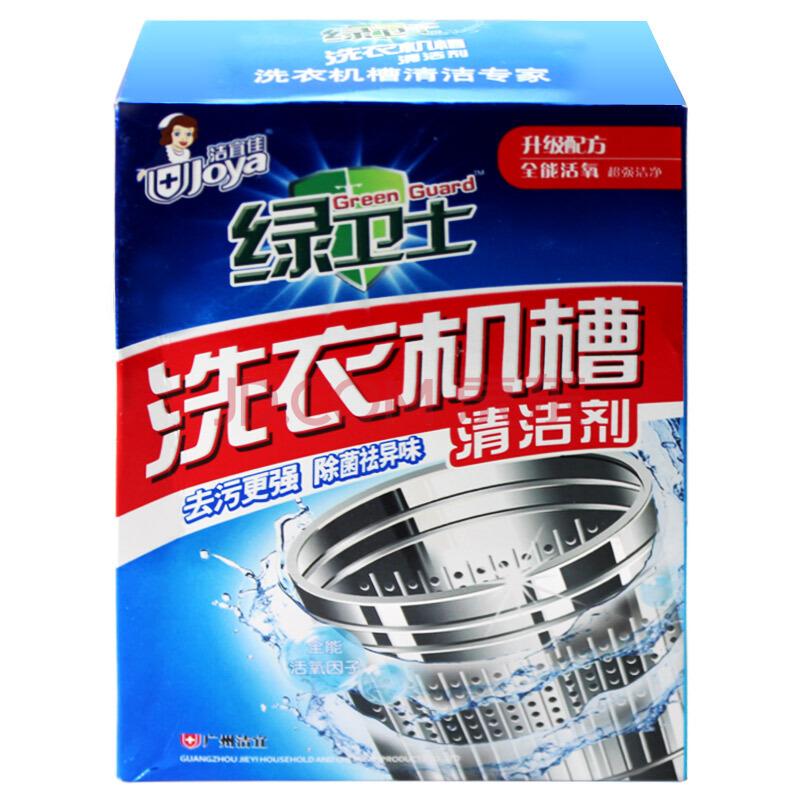 洁宜佳 洗衣机槽清洁剂 125g3包9.8元