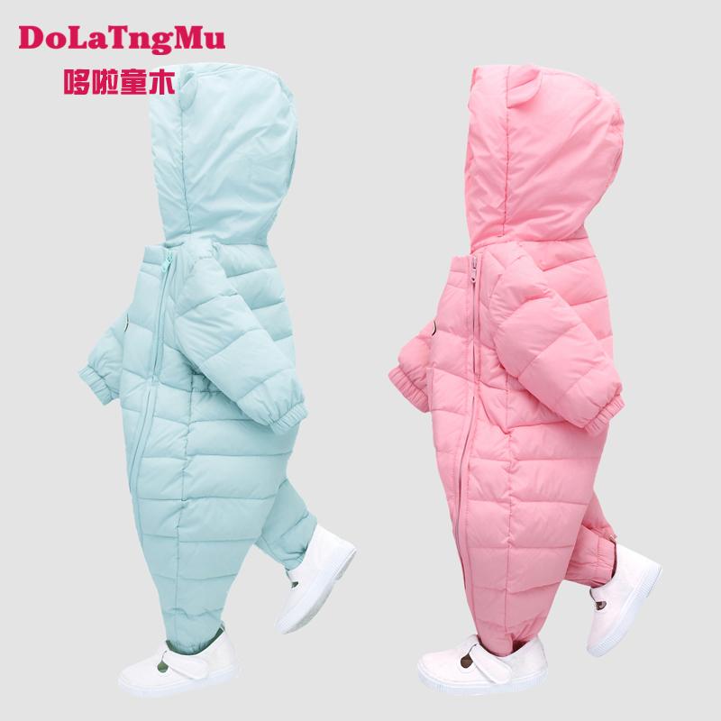哆啦童木 冬季 婴儿羽绒棉服 59元包邮