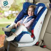 babyfirst/宝贝第一 车载儿童安全座椅isofix9个月-12岁海王盾舰队 券后1180元