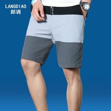 ¥29 五分裤宽松纯棉裤