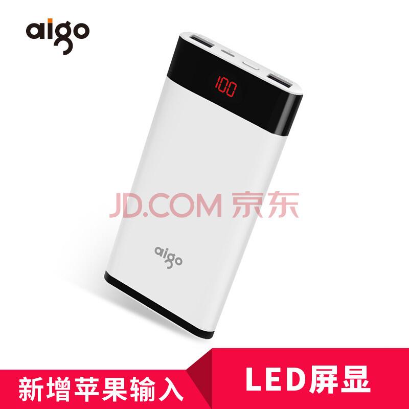 爱国者(aigo)20000毫安 W200 移动电源/充电宝 白色¥89