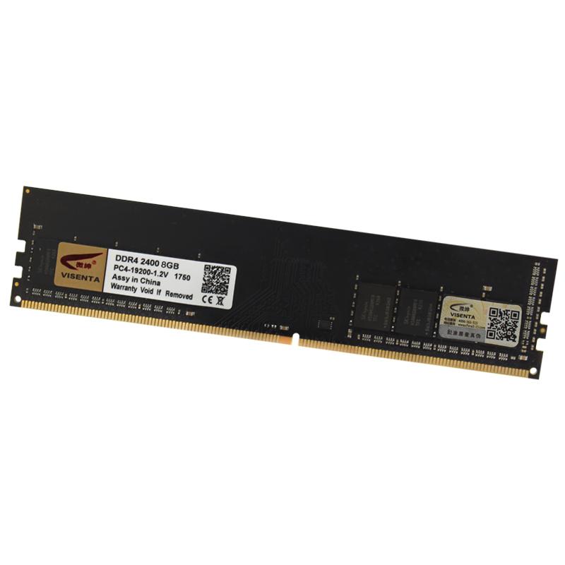 Visenta/微绅DDR4 2400 8G台式机电脑内存条支持双通16G兼容2133 465元