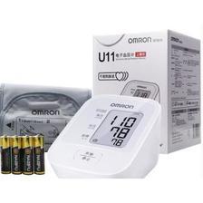 欧姆龙 U11 上臂式电子血压计 实付189元包邮