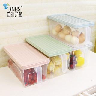 百纳邦首 冰箱收纳盒 3件套 大号 4色可选  券后包邮14.8元
