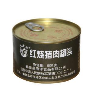 北戴河(BDH)猪肉罐头 红烧猪肉即食罐头 500g 11元