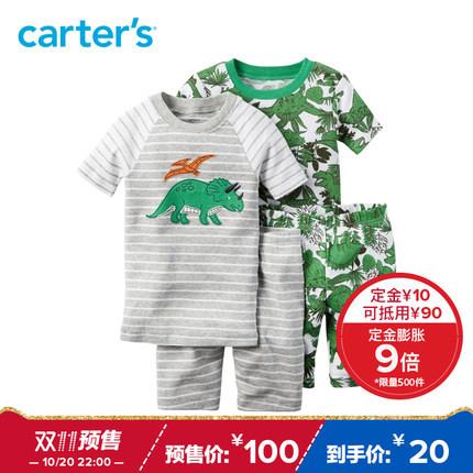 ¥20 Carter's4件套装上衣短裤居家服贴身恐龙男婴儿童装