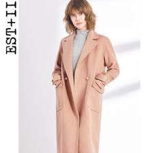 艺诗 EST+II 18春季新款 毛呢大衣 399元包邮 平常799元