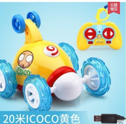 ¥24.9 益米 哆啦A梦遥控车玩具 翻斗车
