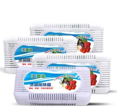 ¥9.9 壹念 冰箱除味剂 4盒装 9.9包邮¥9.99.9包邮包邮