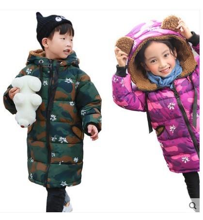 ¥69 儿童棉衣中长款棉服童装加厚彩棉袄