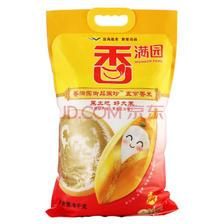 香满园 五常大米 长粒香 御品国珍五常香米大米 5KG(产品包装更新,新老包