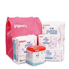 Pigeon 贝亲 XA227 孕妇待产包 *3件 264.4元包邮(3件4.2折)
