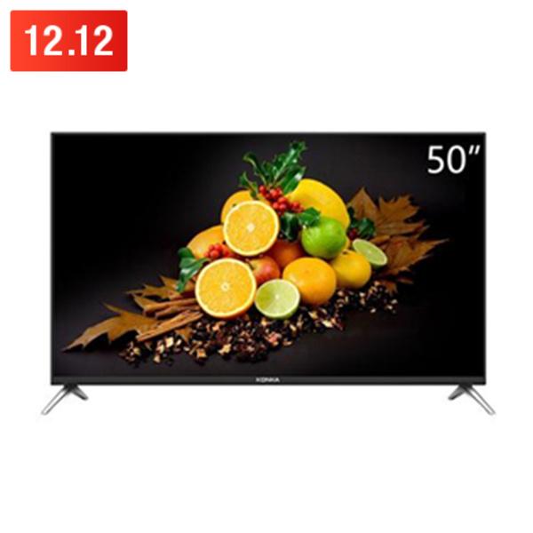 狂欢双12!KONKA 康佳 S50U 50英寸 4K液晶电视 包邮2299元