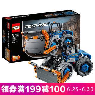 乐高(LEGO) Technic 机械组系列 42071 推土压路机  券后99元