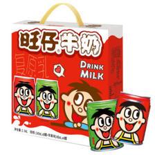 旺旺 旺仔牛奶 儿童早餐奶营养健康美味 原味245ml×8罐+苹果味245ml×4罐 *4件 1