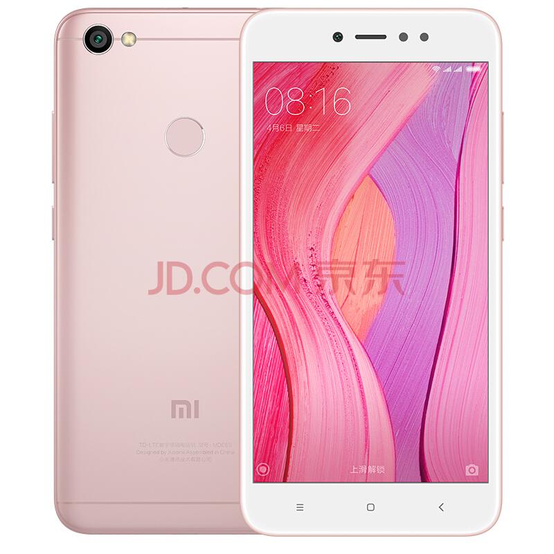 小米 红米Note5A 全网通版 3GB+32GB 樱花粉 移动联通电信4G手机 双卡双待¥799
