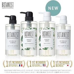 BOTANIST 植物洗发水/护发素 490ml