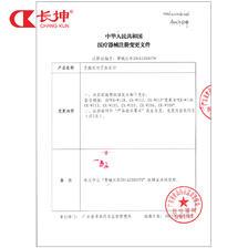 ¥59 长坤【全自动-高精准-免脱衣】血压计