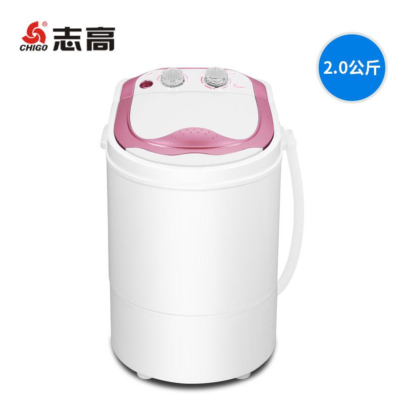 CHIGO 志高 XPB20-32 2.0kg 迷你洗衣机 包邮(需用券)168元