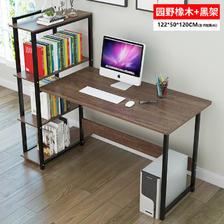 ¥103.55 百里香简约现代家用台式电脑桌带书架组合卧室写字台简易办公桌子