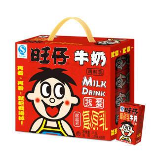 旺旺 旺仔牛奶 125ml*20礼盒装 *6件 108元(需用券,合18元/件)