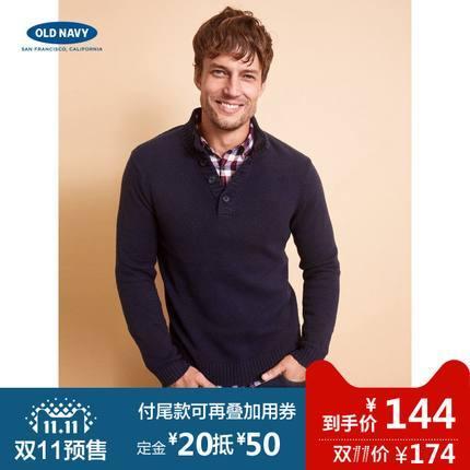 双11预售: OLD NAVY 775368 男士羊毛混纺针织衫 144元包邮(定金20元,11.11付尾款)
