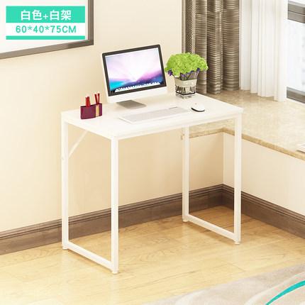 赛福 简易电脑桌/写字桌 25元包邮25元