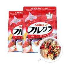 美味早餐!Calbee卡乐比北海道产富果乐水果麦片800克2袋装 限时好价107元包