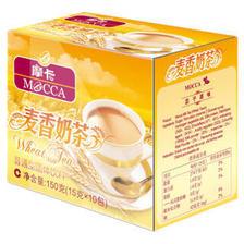 摩卡咖啡(MOCCA)麦香奶茶 丝滑可口150g/盒(15G*10包) *7件 54.3元(合7.76元/