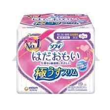 苏菲 温柔肌极薄棉柔日用卫生巾250mm 19片? 韩国进口 22.9元