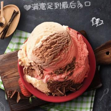 每一口都是最健康的!新西兰顶级冰淇淋 TipTop草莓香草巧克力组合口味2000ml巨无霸家庭装(领券) 6.6折 ¥178