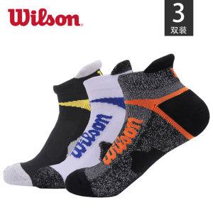美国 威尔胜 Wilson 专业运动袜 3双装 19元包邮