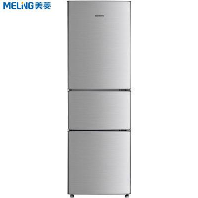 14点开始: Meiling 美菱 BCD-206L3CT 三门冰箱 206L 包邮1169元