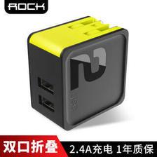 洛克(ROCK)苹果充电器可折叠式双口手机充电头 适用于iPhoneX/8/7p/6s/5三星小