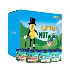 停不下嘴!Planters 绅士牌Nutrition尊享坚果礼盒 1104g 好价99元包邮