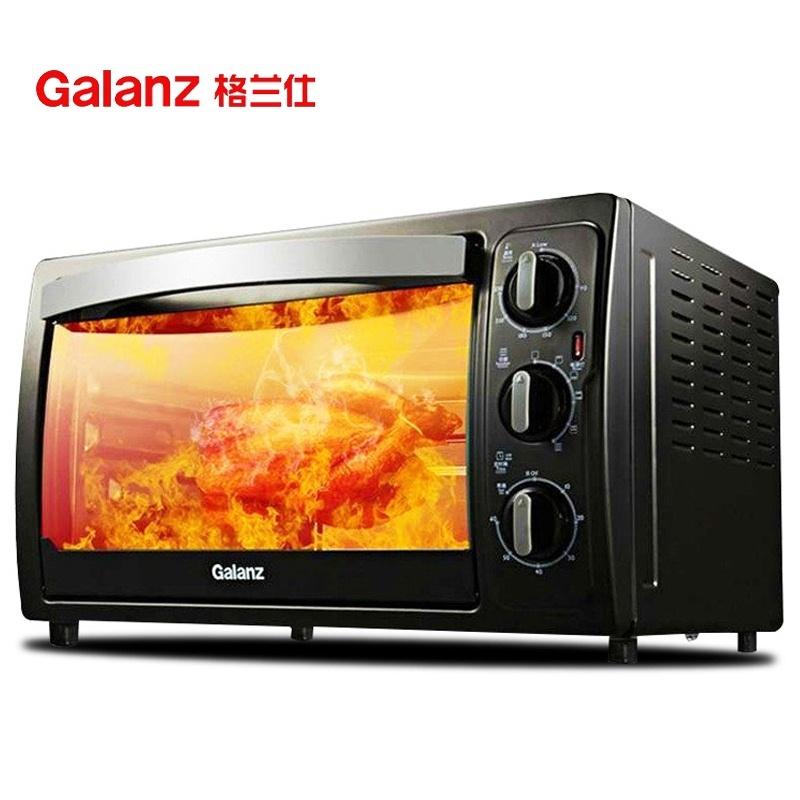 Galanz 格兰仕 KWS1530X-H7R 30L 电烤箱¥183