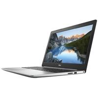 低价生活本 $447 Dell Inspiron 15 5570 笔记本(i5-8250U, 8GB, 1TB)