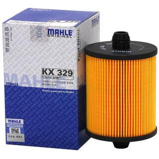 马勒(MAHLE)燃油滤清器/汽滤KX329(荣威750 1.8/2.5/荣威950 2.4T) *14件 110元(合7.86元/件)