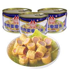 美宁猪肉蛋卷午餐肉罐头380g*3罐装即食 34.9元包邮(需用券)