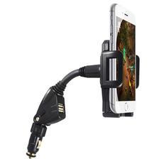 安全便捷!双USB通用型车载充电支架 78元包邮(需用券)